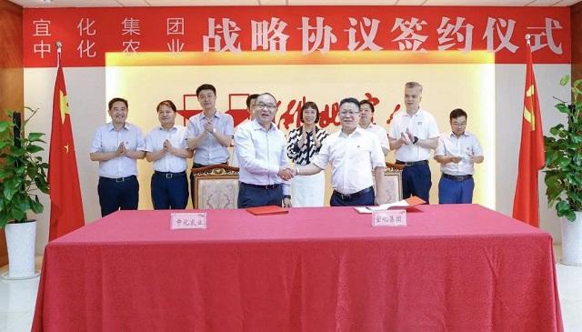 zhonghuahua肥与湖beiyihuaqian订zhan略合作协议